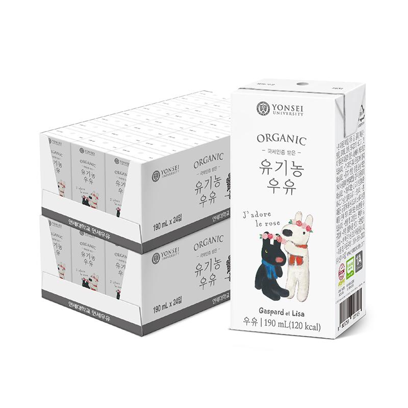 국제인증 받은 유기농 우유 190mL (48팩)