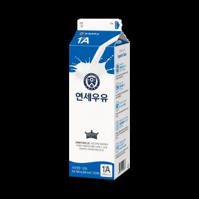 연세대학교 전용목장 우유