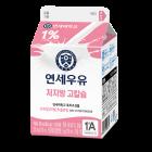 연세대학교 저지방+칼슘우유