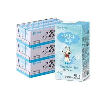 가볍다 우유 190ml (72팩)