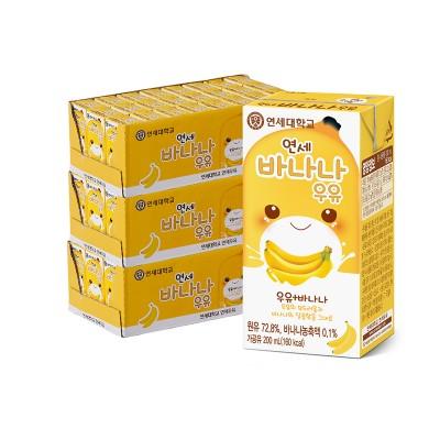 바나나 멸균 우유 200ml (72팩)