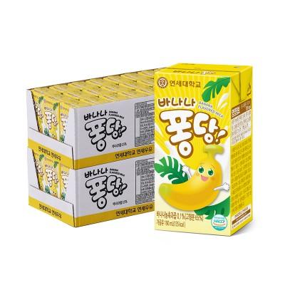 바나나퐁당 우유 190ml (48팩)