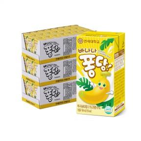 바나나퐁당 우유 190ml (72팩)