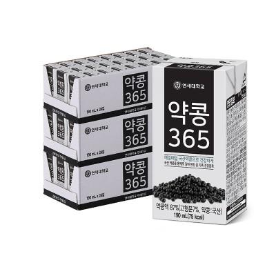 약콩365 두유 190ml (72팩)