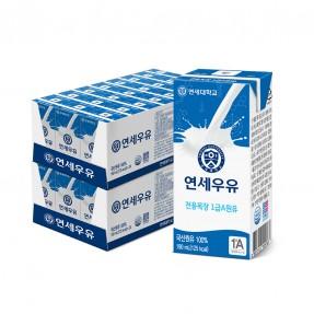 멸균 흰우유 190ml (48팩)