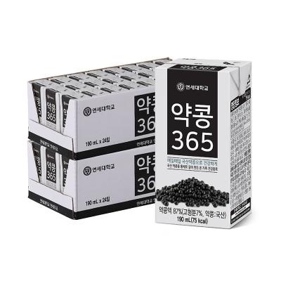 약콩365 두유 190ml (48팩)