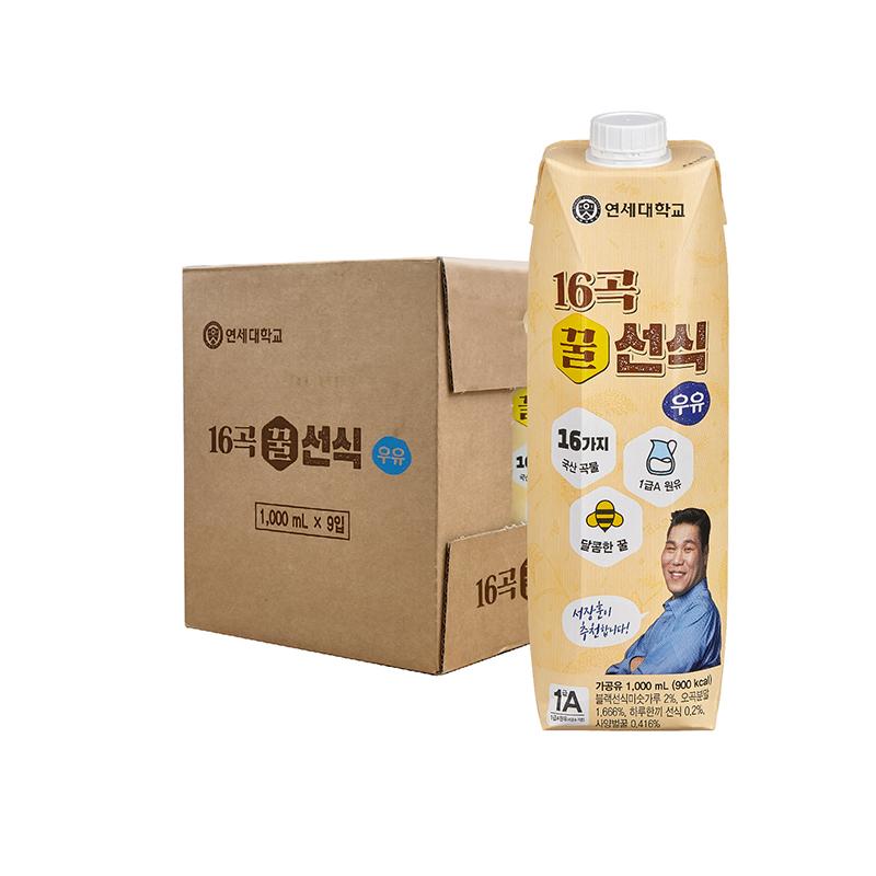 [유통기한임박 특가]연세 16곡 꿀선식 우유 1L (9팩)