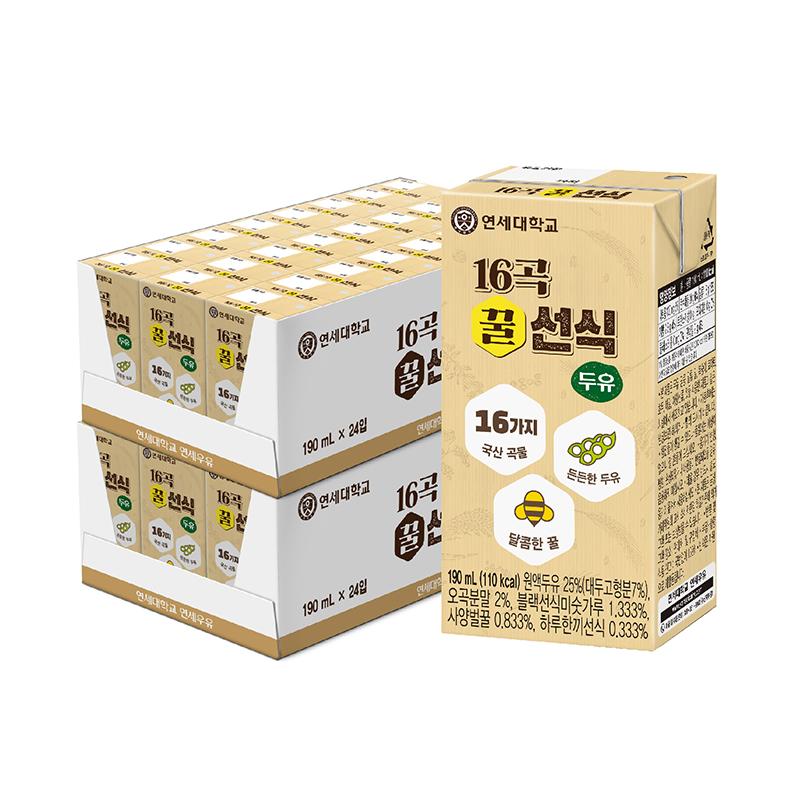 연세 16곡 꿀선식두유(48팩)