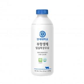 연세대학교 무항생제 임실목장 우유 750ml