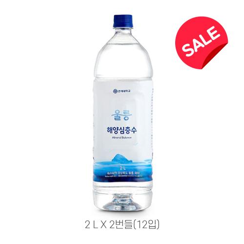 울릉 해양심층수 2L (12입)