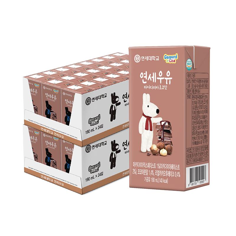 가스파드 마카다미아 초코 우유 190ml (48팩)