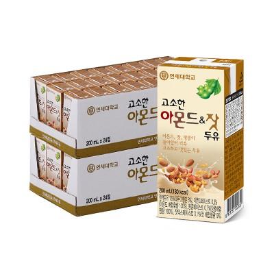 고소한 아몬드&잣 두유 200ml (48팩)
