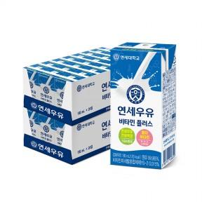 비타민플러스 우유 180mL (48팩)