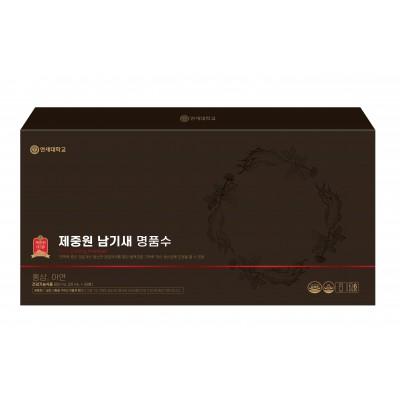 제중원 남기새 명품수