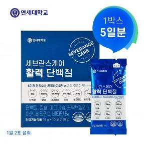 세브란스케어 활력단백질 스틱(18g* 10포)